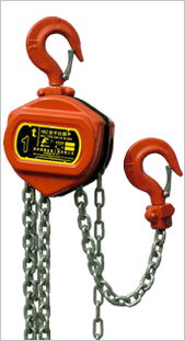 Where to find HOIST, CHAIN 2 TON in Kankakee